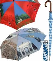 Schirme mit Stadt & Land Motiven