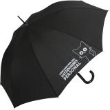 """Stockschirm für Damen und Herren mit Automatik - bedruckt """"Katzen haben Personal..."""" - schwarz"""
