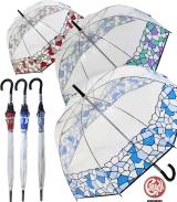 Gaudi Regenschirm Stockschirm groß stabil...