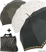 Geschenkset - Automatik Stockschirm und Shopper-Bag Emoticon