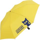 """Regenschirm-Set Stockschirm und Taschenschirm mit Automatik """"Katzen haben Personal..."""" gelb gelb"""